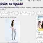 Dwujęzyczne nastolatki część druga – blogowanie i vlogowanie