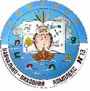 zespół Szkół w Kamieńcu
